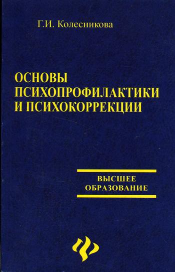ассоциация диетологов и нутрициологов
